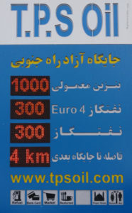 Tankstellenpreise Iran