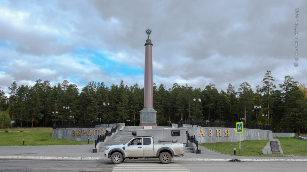 Grenze zwischen Europa und Asien, Uralgebirge, Russland