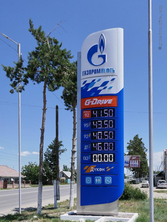 Hinweistafel einer modernen Gazprom Tankstelle in Karakol, Kirgistan