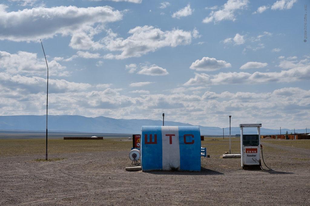 Ein Tankstelle in der Mongolei.